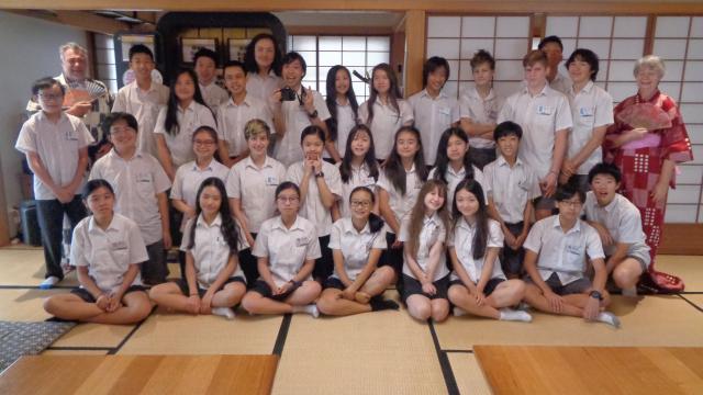 Year 8 Japanese visit Nihongo Tanken Centre