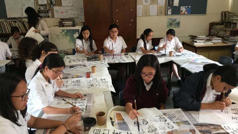 7F History – Calligraphy Lesson