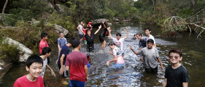 Engadine Wetlands Excursion