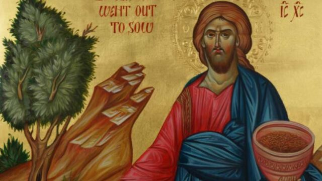 Jesus was a teacher – he showed others how to see the world in a different way